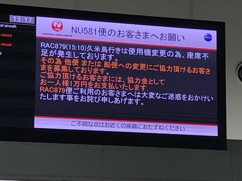 IMG_3035.JPG