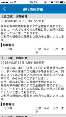 image-20180401200201.png