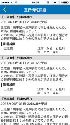 image-20180401200243.png