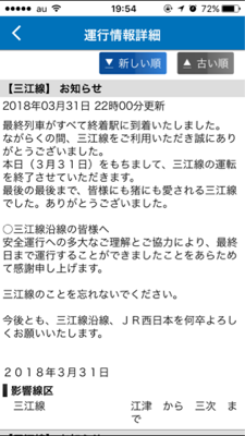 image-20180401200346.png