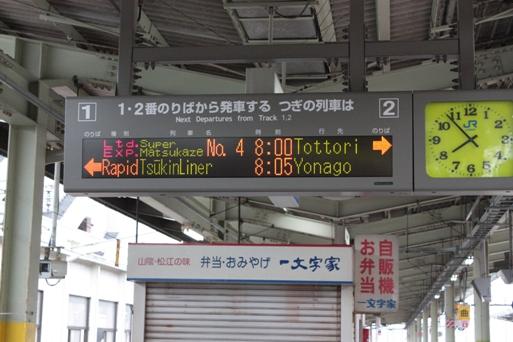 https://undo-town.c.blog.so-net.ne.jp/_images/blog/_3c9/undo-town/IMG_5882-21a32.jpg